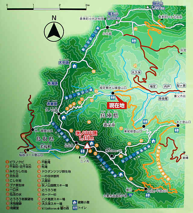 氷ノ山の登山道の案内地図