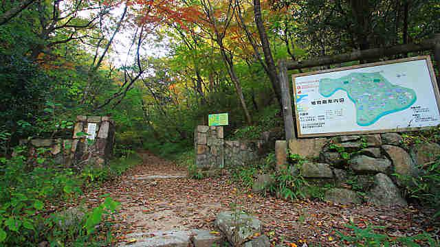 神戸森林植物園の東門