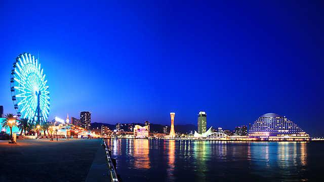神戸ハーバーランドと神戸メリケンパークの夜景