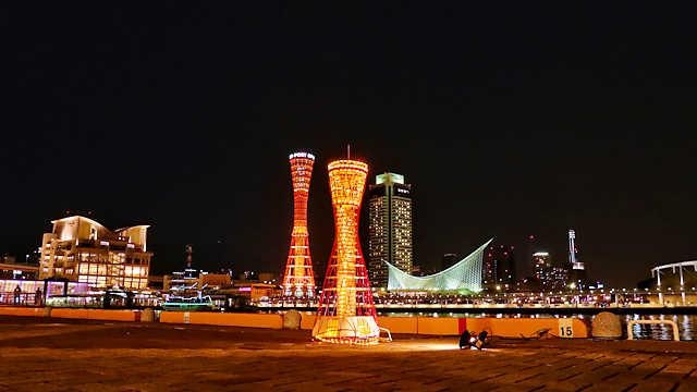 神戸ハーバーランドのポートタワー