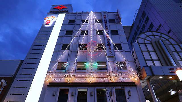ヤマサ蒲鉾大手前店 ヤマサのさっちゃんのクリスマスイルミネーション