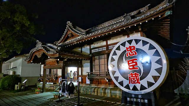 大石神社「義士宝物殿のライトアップ」