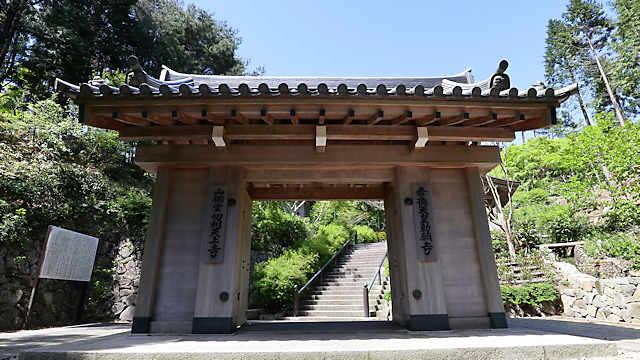 摩耶山天上寺の山門