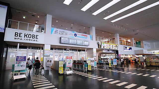 神戸空港「出発ロビー」