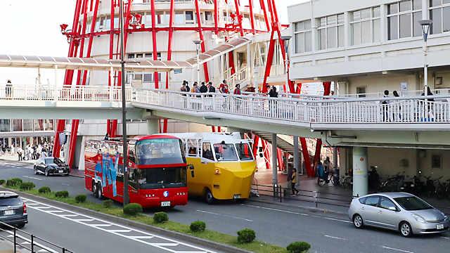 水陸両用車「スプラッシュ神戸」の後継「太幸」 とスカイバス神戸