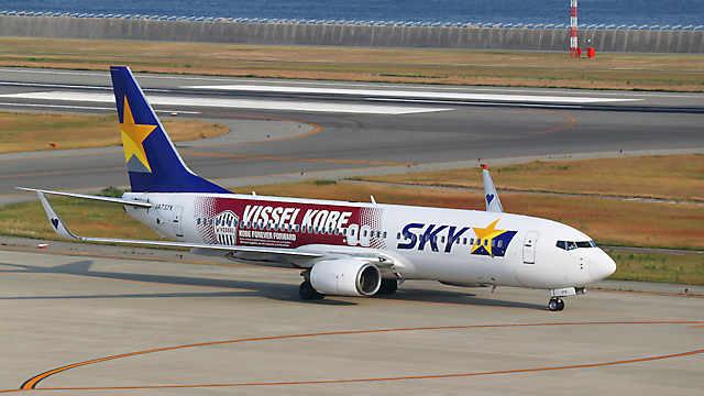 スカイマーク「ヴィッセルジェット」(神戸空港)