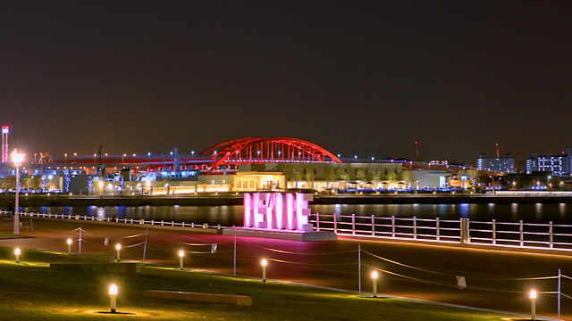メリケンパークの「BE KOBE」と神戸大橋のライトアップ夜景