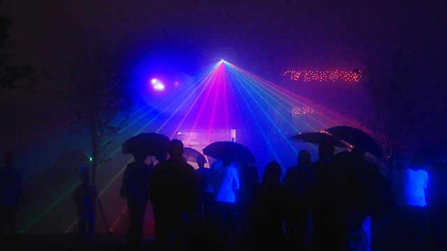 摩耶山掬星台のロープウェイ山頂駅「星の駅」 のイルミネーションとレーザー光線