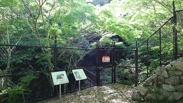 分水施設(分水堰堤、分水隧道)