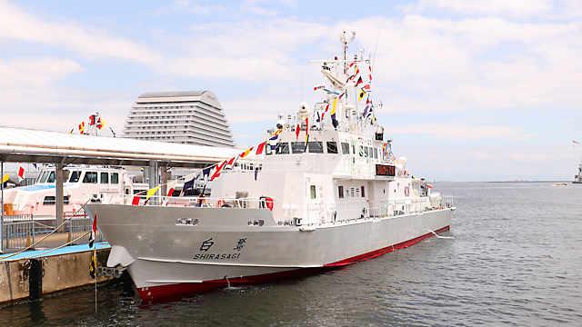 漁業取締船「白鷺」