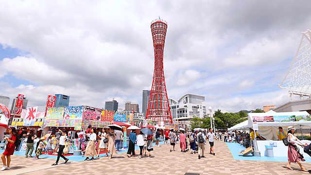 Kobe Love Port みなとまつりの飲食屋台、国際屋台