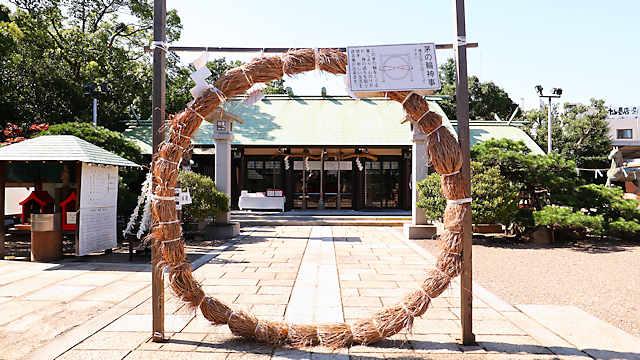 和田神社「茅の輪くぐり」