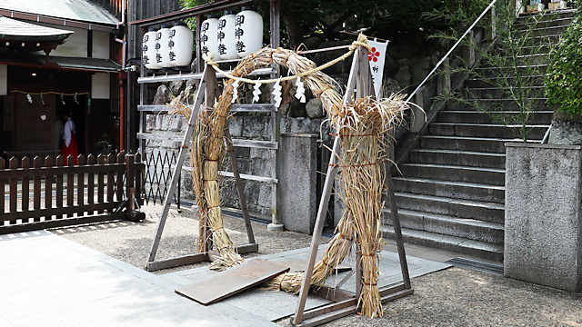 北野天満神社「茅の輪くぐり」