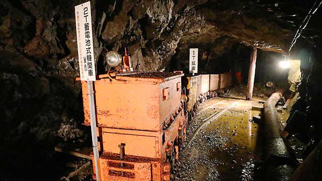 明延鉱山の坑道見学