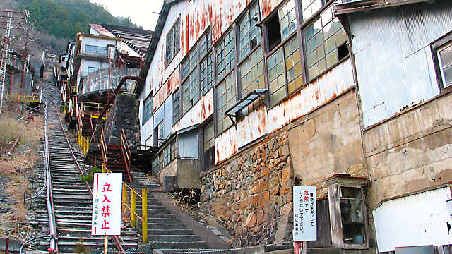 神子畑選鉱場(現在は建物は解体撤去されています)