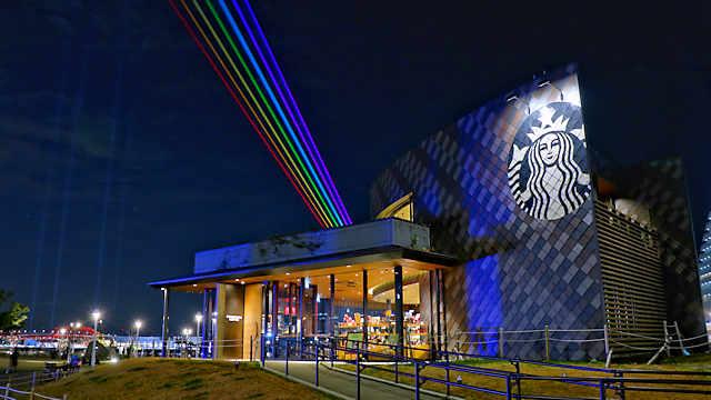 スターバックスコーヒー 神戸メリケンパーク店とグローバル・レインボー