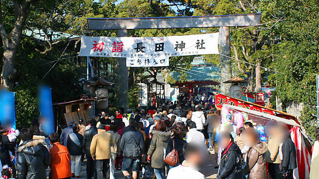 神戸・長田神社の初詣