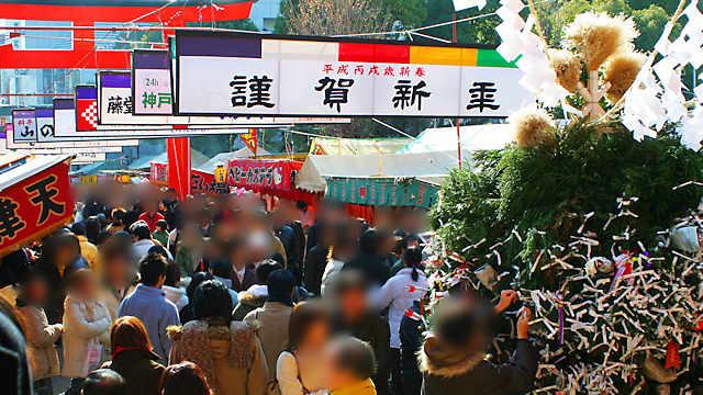初詣で混雑する生田神社の境内