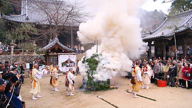 随願寺の採燈大護摩