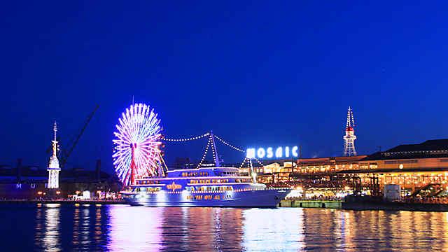 神戸ハーバーランドumieの夜景