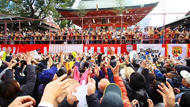 生田神社節分祭と豆まき