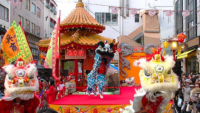 南京町 春節祭