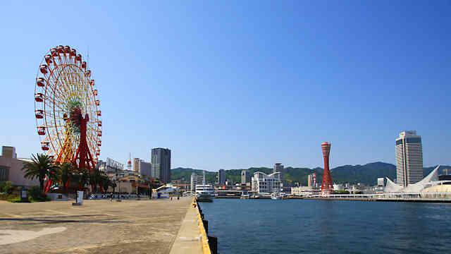 神戸ハーバーランドと神戸メリケンパーク