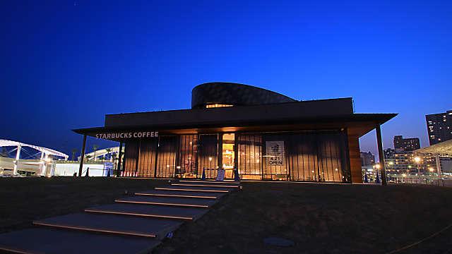 スターバックス コーヒー 神戸メリケンパーク店