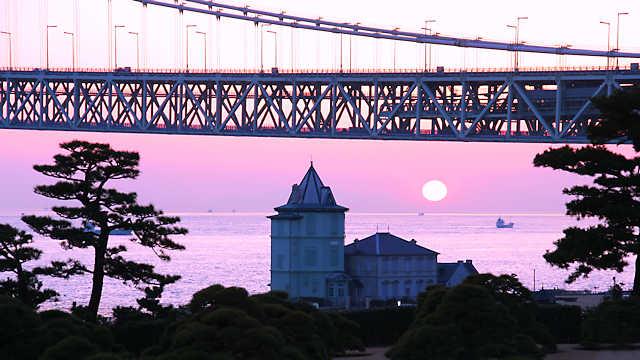 舞子公園・孫文記念館(移情閣)と明石海峡大橋の夕日